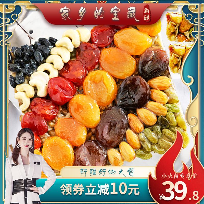 疆瀚切糕新疆正宗玛仁糖纯手工传统糕点点心营养零食500g新疆特产