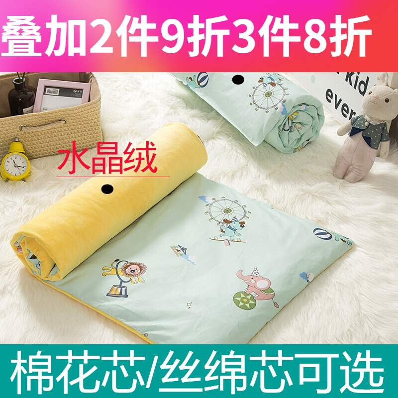 艺被全棉幼儿园床垫儿童床垫床褥纯棉新生儿婴儿床褥子垫被宝宝床