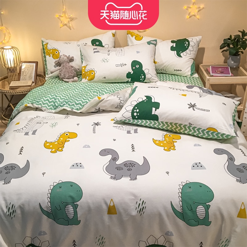 Childrens four piece set of cotton boy bedding fitted sheet cartoon all cotton student dormitory bed single three four piece set 3