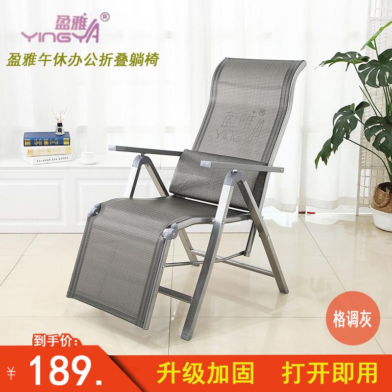 折叠躺椅午休办公室午睡椅子电脑椅懒人家用阳台靠背椅休闲多功能