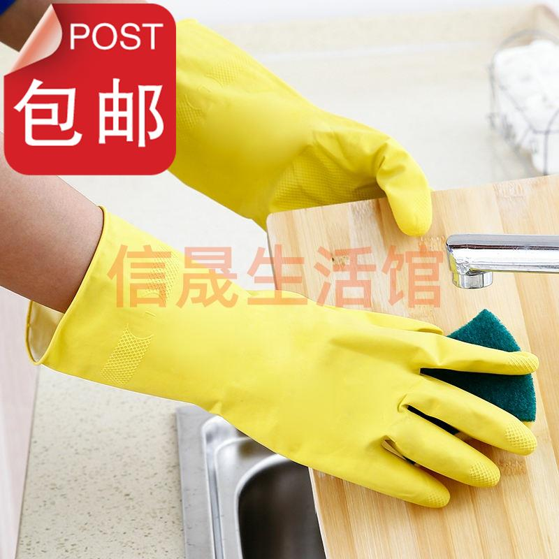 Daily necessities for girls dishwashing gloves artifact small 100 g goods waterproof women washing clothes housework rubber rubber resistant