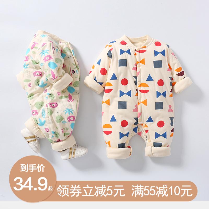 婴儿连体衣秋冬套装加厚夹棉新生儿外出抱衣棉服夹棉宝宝哈衣爬服