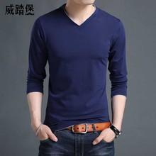新品热卖新款春装男士长袖纯棉T恤v领青年韩版修身潮流大码薄款打