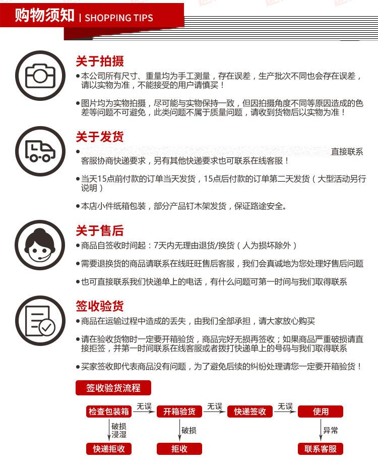 中国福田雷沃欧豹 东方红 约尔天拖耕王各种拖拉机原厂配件 熄火