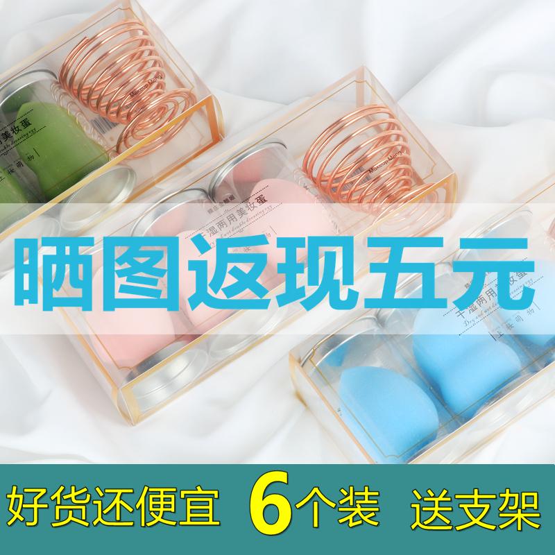 11-12新券葫芦粉扑水滴美妆化妆海绵气垫蛋
