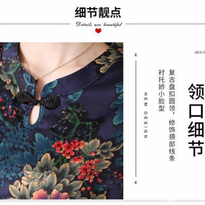 韩版上衣女气质短袖 T恤套装宽松遮肚中老年妈妈装印花百搭小衫