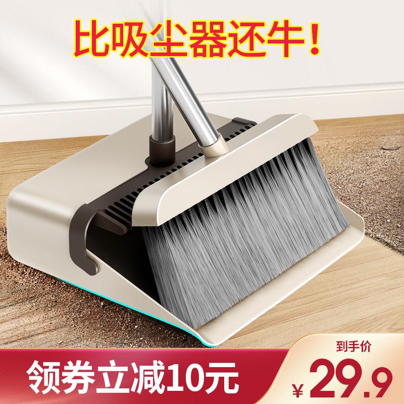 掃把套裝掃帚簸箕家用塑料掃地笤帚少把撮箕不粘頭發折疊捎把單個