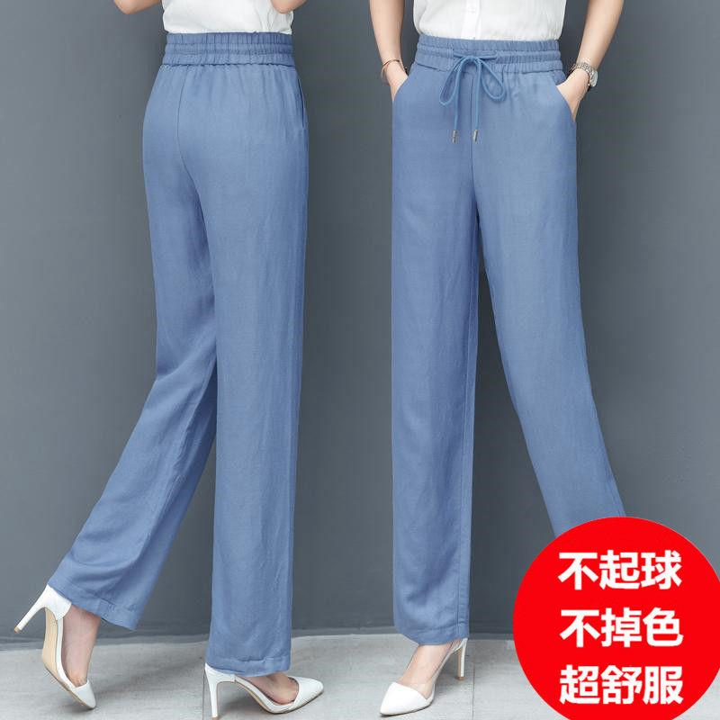 天丝牛仔微喇阔腿裤女2020夏薄款高腰垂感宽松显瘦冰丝休闲裤长裤