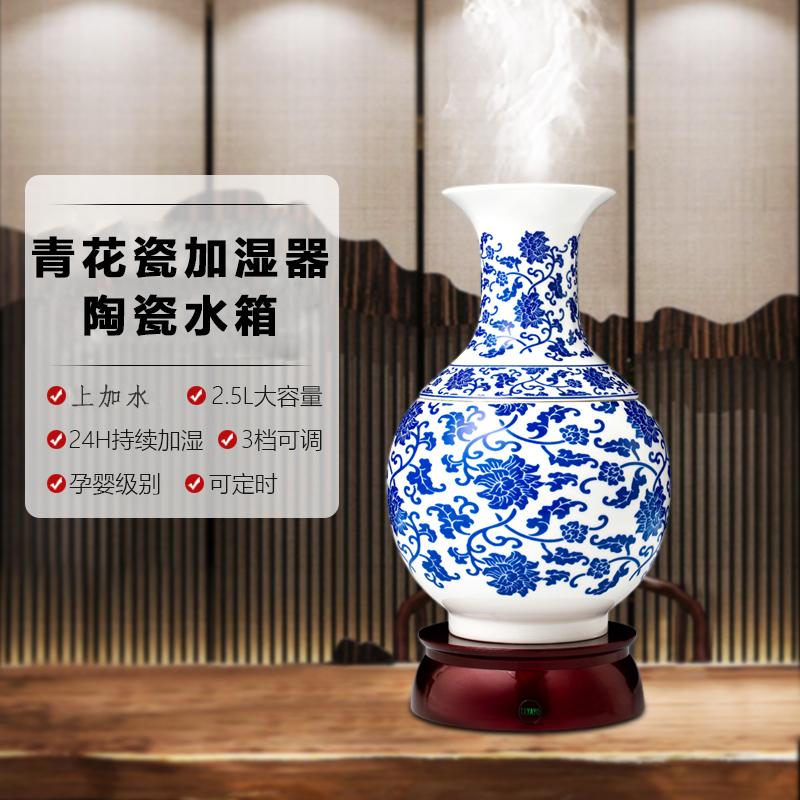 TAYAYO陶磁器加湿器家庭静音寝室事務室のデスクトップの霧量は妊婦の赤ちゃんを浄化します。