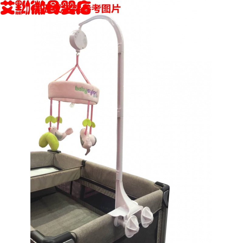 Reinforced support crib bell DIY accessories 35 pieces of music music music box hanging bell with switch automatic rotation