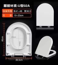 器厕所圈型座便盖O型V型U脲醛加厚马桶盖通用老式盖板坐便盖配件