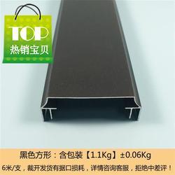 广告led电子灯箱材料配件50黑◆新品◆色铝型材银色中厚 加厚边框