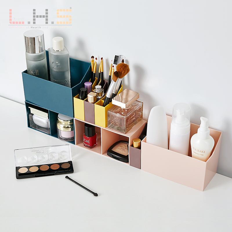 洛哈思化妆品收纳盒多格创意杂物分隔眉笔分类整理盒镜柜收纳盒