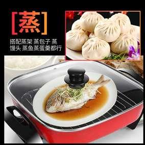 多功能不粘省电炒锅家用炒菜煮蒸锅