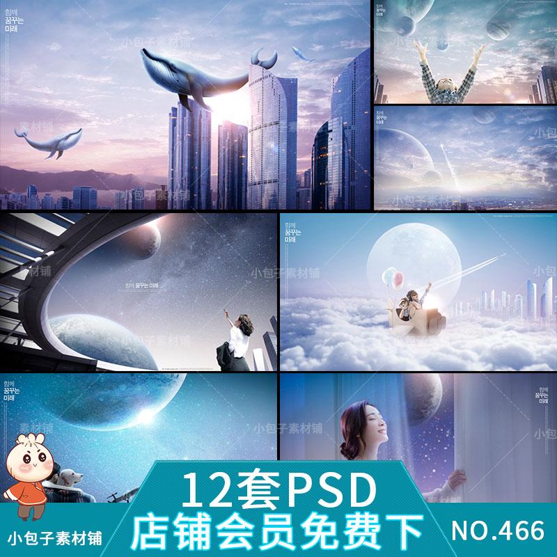 Дизайн проекты на заказ Артикул 607929877184