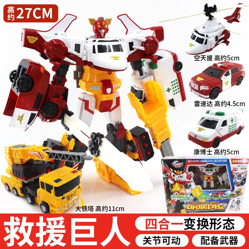 新咖宝车神变形机器人咖宝车神的玩具全套车正版重装巨人救援小队