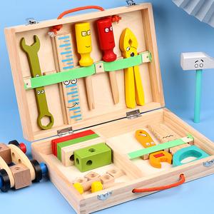 宝宝儿童修理工具箱玩具可拆卸拆装扭拧螺丝螺母维修组装益智男孩