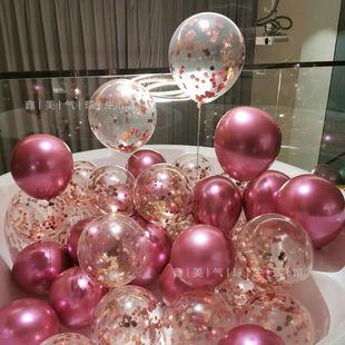 金属色加厚装饰抖音宝石红网红气球