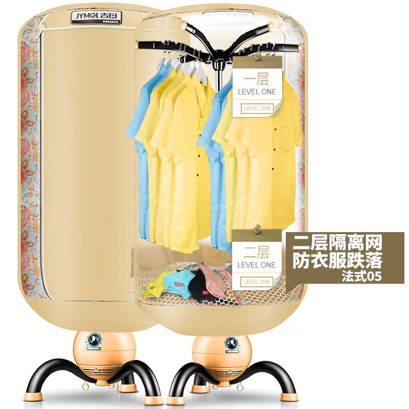 双层干衣机家用衣服烘干机器烘衣机柜风干机器杀菌静音生活电器