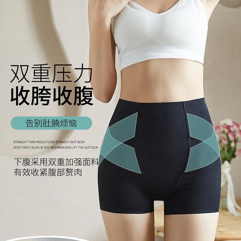夏季薄款打底安全裤收腹裤束腰塑形防走光