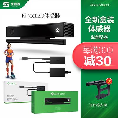 Xbox One Somatosensory XBOXONE Kinect2.0 Sensor Somatosensory Gaming Camera PC Development S X Version Somatosensory Adapter for Windows