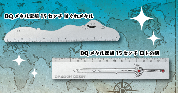 Brave fight dragon DQ alloy stray metal discrete slymorts sword case ruler stationery periphery