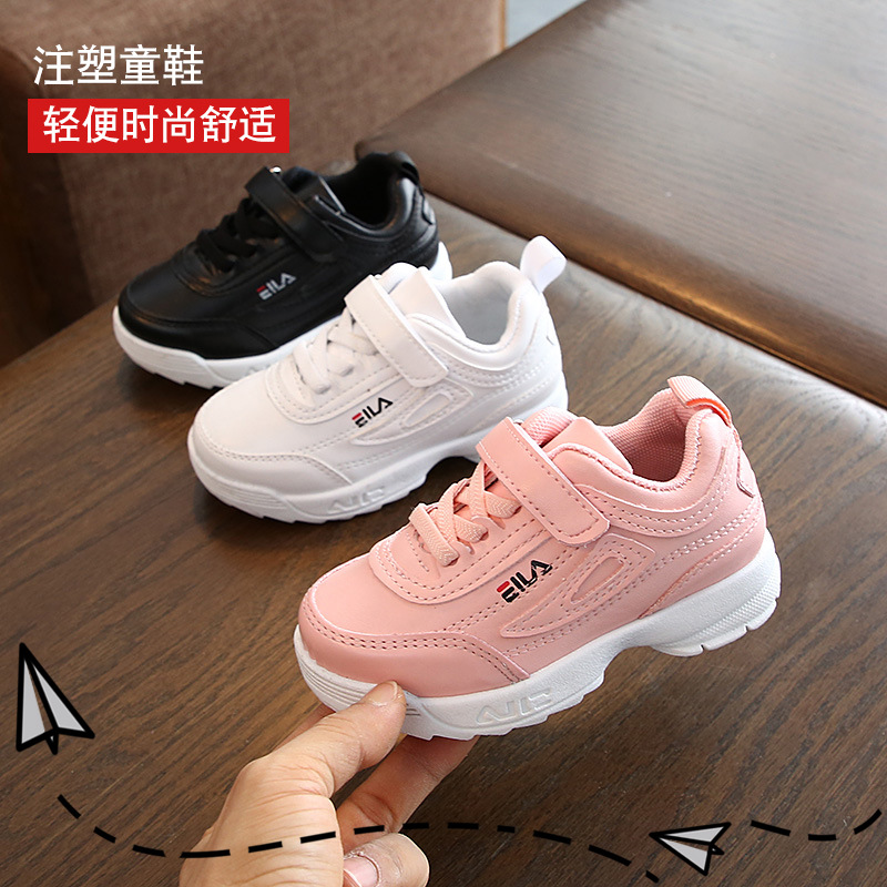 New childrens shoes small white shoes childrens casual shoes mens and womens Baotong wear sports shoes injection molding soft sole Korean casual shoes