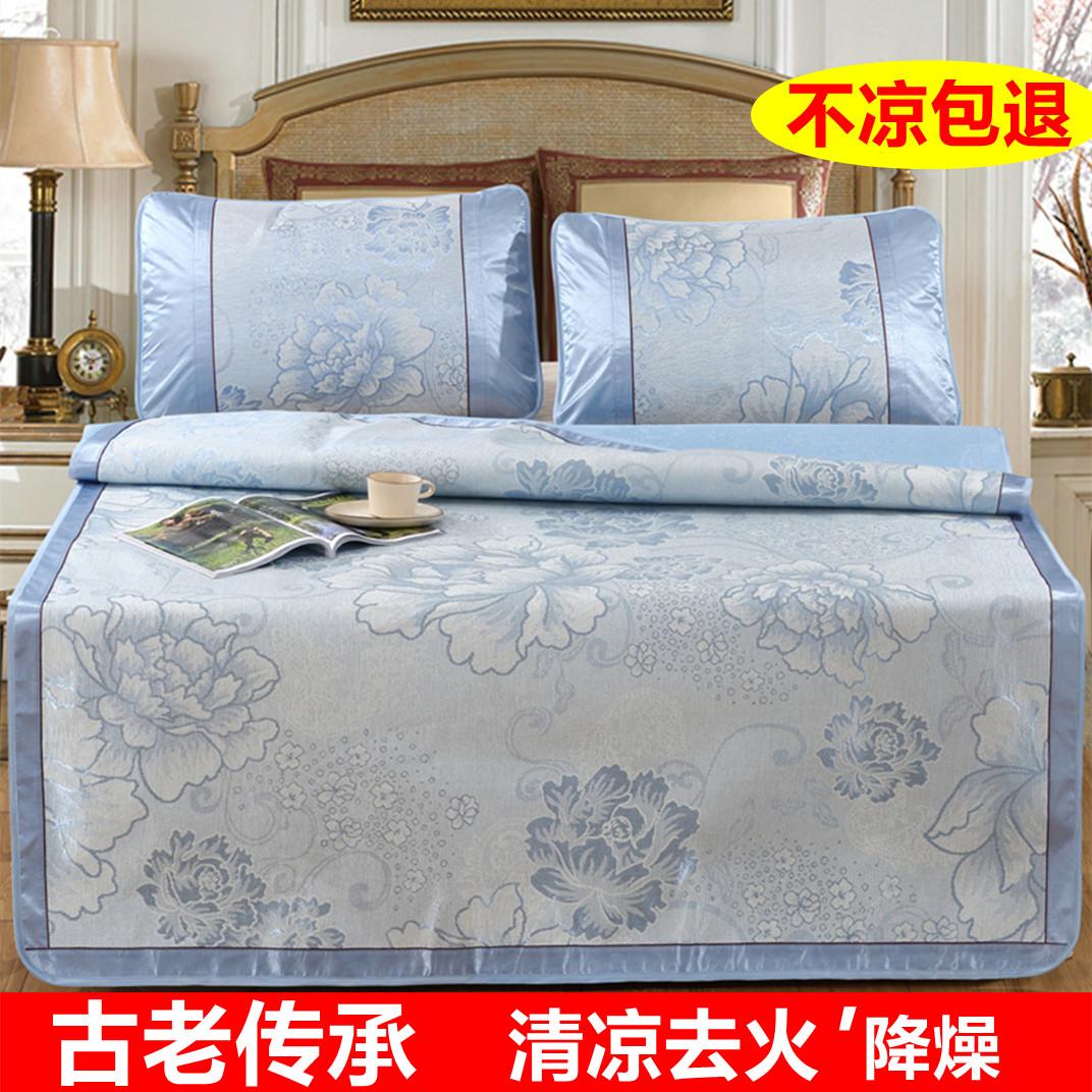 Декоративные одеяла и подушки / Прикроватные коврики Артикул 610400573885