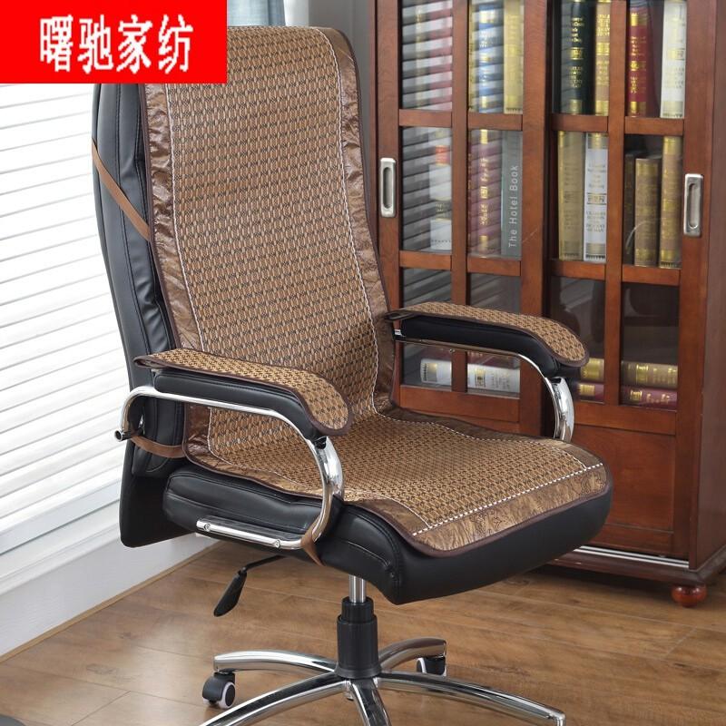 凉席坐垫靠垫一体办公室久坐垫子靠背电脑老板椅子夏天透气座垫