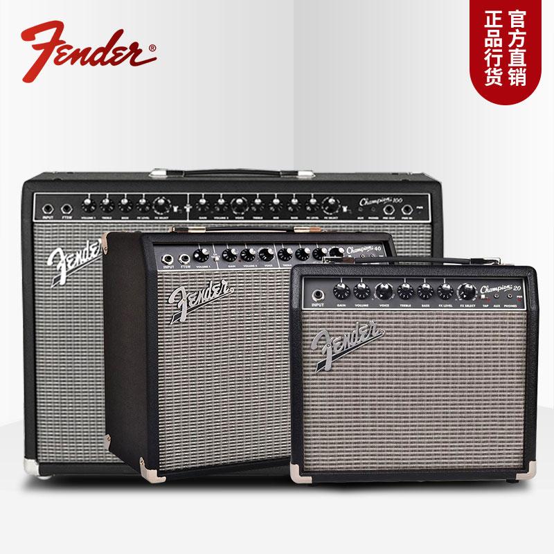 Fender芬达吉他音箱Champion芬德冠军20/40带效果器电吉它音响