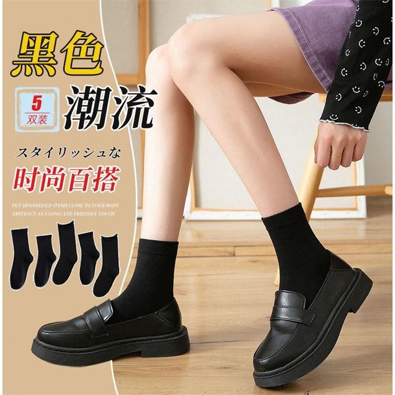 黑色袜子女配皮鞋夏季中筒袜黑色堆堆袜薄款棉袜乐福鞋女生黑袜子