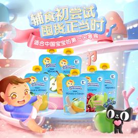 宝宝零食果泥营养辅食婴幼儿童水果泥西梅无添加吸吸袋原装进口