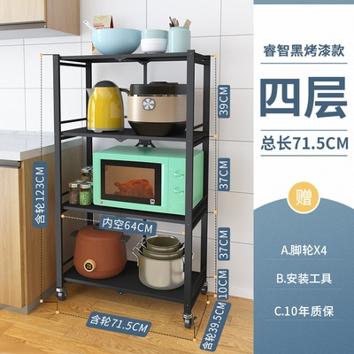 No installation of kitchen shelf multi layer folding floor type microwave oven storage of household goods storage shelf
