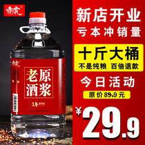 原浆老酒52度60度10斤桶装纯粮食酒自酿高度散装泡要专用高粱白酒