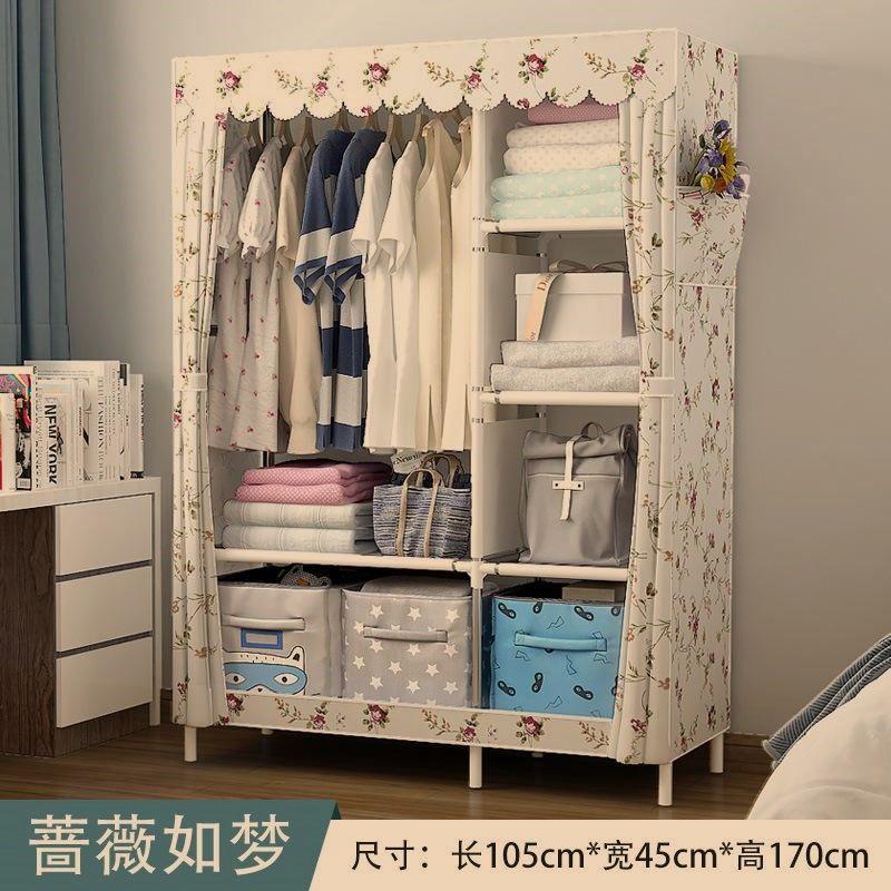 简易衣柜双人家用衣橱钢管组合组装时尚挂衣柜简约组合整理柜子