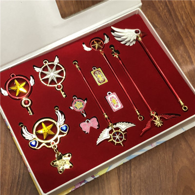 Sakura magic card girl Sakura star transformation necklace, Sakura Magic Wand Pendant set animation week
