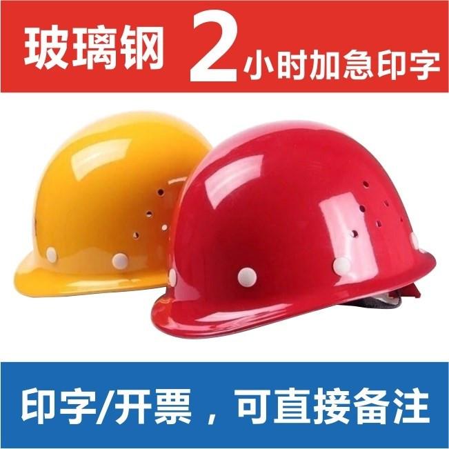子供用ヘルメットと道具ヘルメットの安全役を演じます。