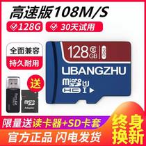 128g内存卡高速行车记录仪内存专用卡tf卡32g相机监控车载256g摄像头通用存储卡64g手机内存卡128内存sd卡