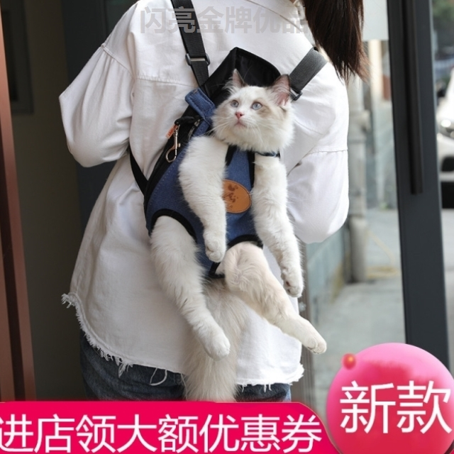New medium-sized dog chest pet backpack pet go out chest pack cat supplies backpack pet shop