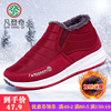 Vendome new pattern Middle and old age Cotton-padded shoes Plush keep warm Mom shoes lovers A pedal Walking shoes