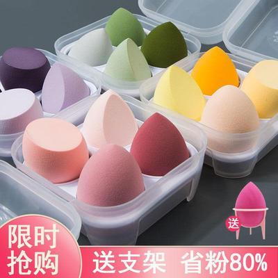 送支架美妆蛋超软不吃粉细腻不卡粉彩妆蛋化妆海绵蛋粉饼气垫粉补
