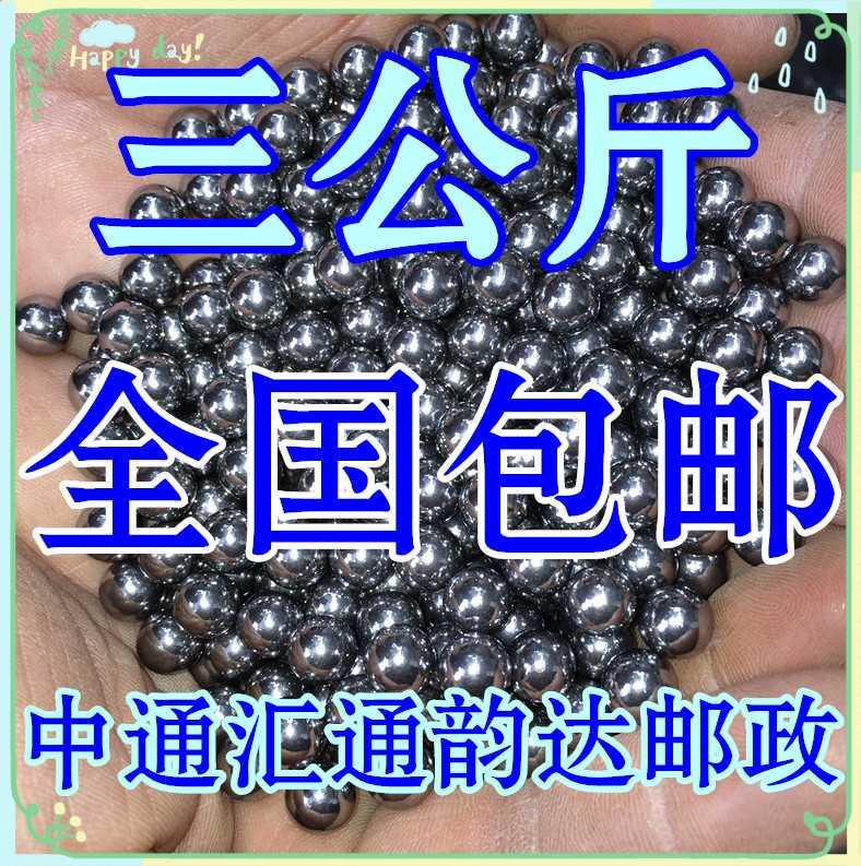 钢珠8mm免邮钢球钢珠8毫米特价10公斤7m9m10弹弓钢珠弹珠刚珠包邮