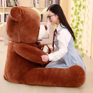 。優質大熊貓抱抱熊毛絨玩具泰迪熊公仔大號女生大狗熊牀上睡覺抱
