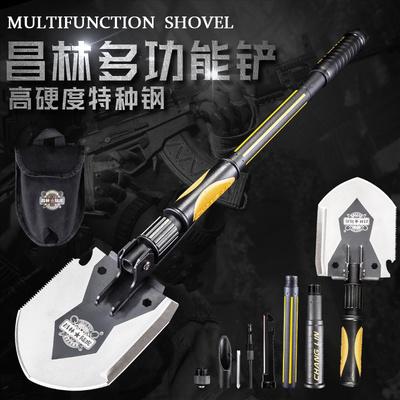 Changlin Land Rover multifunctional engineer shovel portable folding shovel field self-defense outdoor fishing shovel shovel 1603