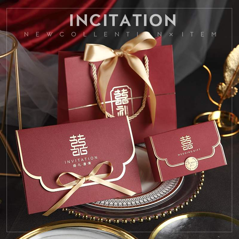 Invitation card wedding candy box three piece set net red w图片