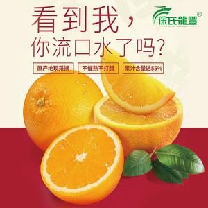 领15元券购买湖南崀山脐橙纽荷尔新宁手剥酸甜橙