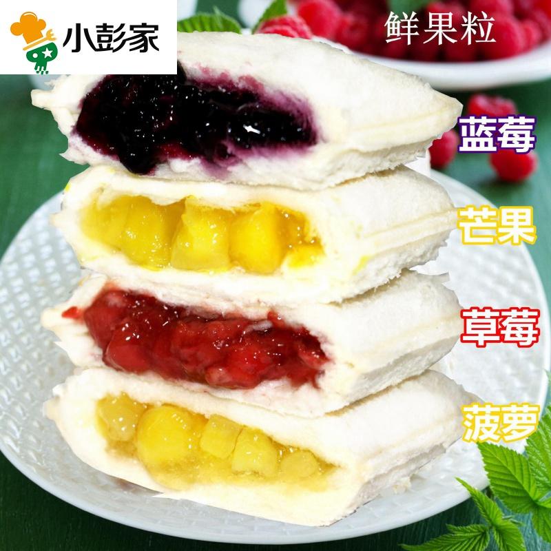 夹心网红小吃蒸蛋糕休闲即食食品奶香味儿童面包早餐营养宝宝整箱