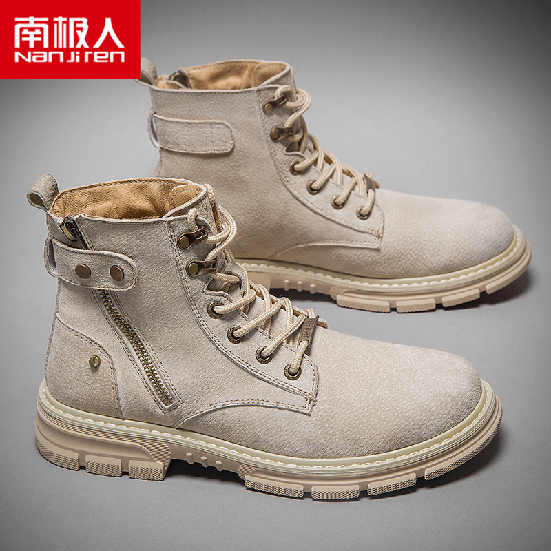 Antarctic mens shoes autumn / winter 2020 new Martin boots versatile mens casual mens boots British work wear military boots