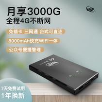 千兆无线路由器梅林2900M穿墙光纤wifi智能双频家用AC86URT组网华硕AImesh多期免息天猫直送一年换新