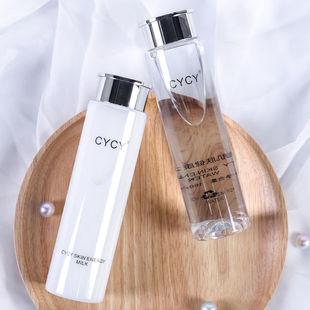 健康水能量乳爽膚水乳液兩件套女學生保濕水補水保濕收縮毛孔正品